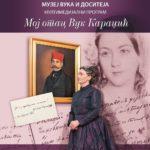 Monodrama u muzeju: MOJ OTAC VUK KARADžIĆ