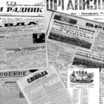"""""""Vesti iz prošlosti"""": Šta se čitalo u Srbiji pre 80 godina?"""