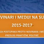 YUCOM objavio publikaciju o sudskim postupcima protiv novinara i medija