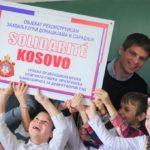 """""""Solidarnost za Kosovo"""" renovirala četiri škole na Kosmetu"""
