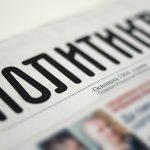 Bura u javnosti: Autori u Politici – stvarni ili lažni