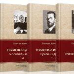 Sabrana dela Georgija Florovskog sada i na srpskom