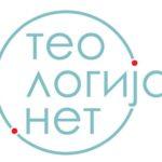 Teologija.net – jedini teološki internet magazin kod nas