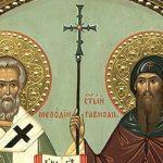 Sveti Kirilo i Metodije: Dan slovenske pismenosti i kulture