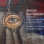 """Galerija """"Lazar Vozarević"""": Izložba Dragana Martinovića """"Vostani Serbie, 100 godina od Velikog rata"""""""