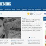 "Raskrikavanje: ""Srbija danas"" kupila većinski deo novosadskog ""Dnevnika"" za 600 evra"