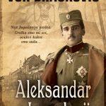 Novi roman Vuka Draškovića o kralju Aleksandru Karađorđeviću u prodaji od sutra