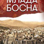 """Monografija """"Mlada Bosna"""": Događaji koji su promenili tok istorije"""