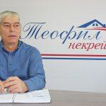 BEOGRAD JE LJUBAV: Teofil nekretnine, agencija za sigurnost