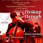 Uručenje nagrade Petru Pejčiću i nogodišnji koncert