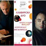 Kolarac tvoj svet muzike: Madžar i Meljnikov