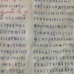Razmena kulturnog nasleđa Srbije i Rusije: Za jedan list Jevanđelja sedam slika Nikolaja Reriha