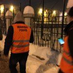 Aktivisti Lokalnog fronta krenuli ka Kosovskoj Mitrovici