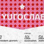 Javno čitanje novog romana Ane Vučković – Denčić
