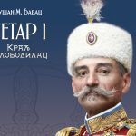 Monografija Petar I – Kralј Oslobodilac