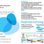Corax i Ilija Trojanov na otvaranju 8. Beogradskog festivala evropske književnosti