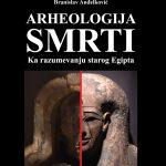 """Narodna biblioteka Srbije: Razgovor o knjizi """"Arheologija smrti"""""""