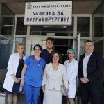 Fondacija princeze Katarine i kompanija Mozzart donirali medicinsku opremu Klinici za neurohirurgiju KBC Srbije
