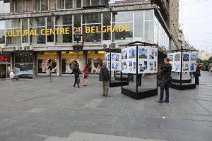 BINA-Beogradska-internacionalna-nedelja-arhiterkture.4jpg