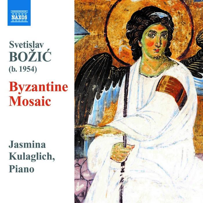 Naslovna-strana-CD-albuma-Vizantijski-mozaik.jpg