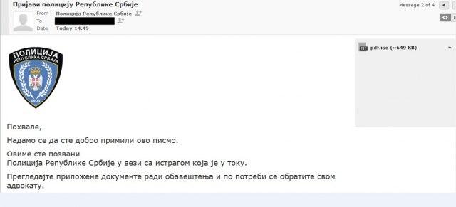 mediasfera-sajber-kriminal-trojanac-ministarstvo-unutrasnjih-poslova-3jpg