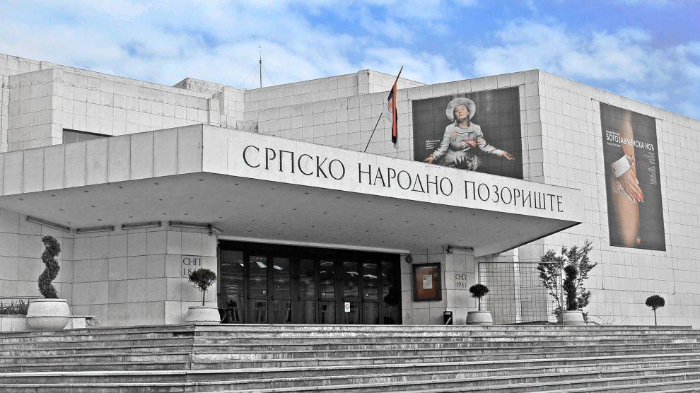 mediasfera-srpsko-narodno-pozoriste-onlajn-koncert.jpg