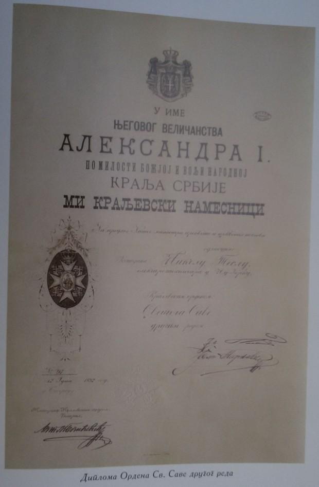 diploma-ordena-Svetog-Save.jpg