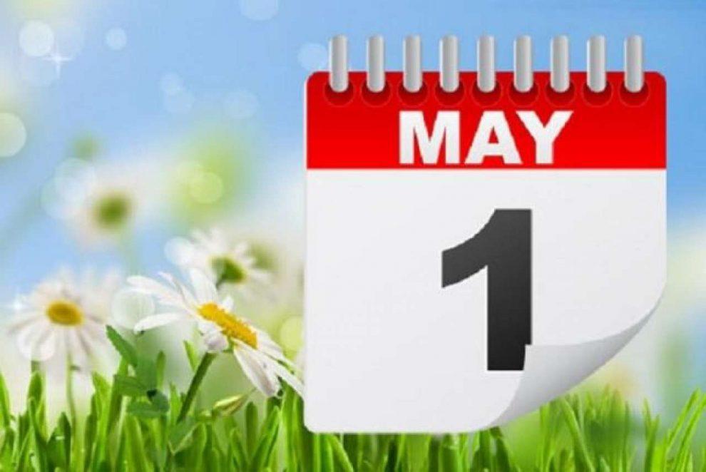 mediasfera-1-maj-praznik-rada.jpg