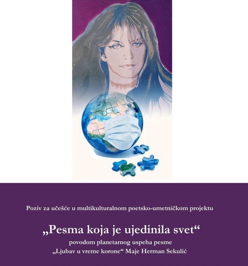 mediasfera-Maja-Herman-Sekulic-Pesma-koja-je-ujedinila-svet-.jpg