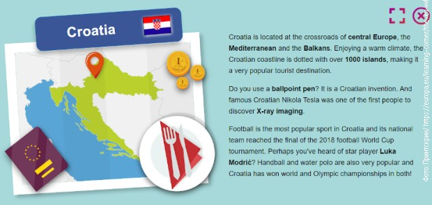 mediasfera-printskrin-interaktivne-igre-EU-o-Hrvatskoj.jpg