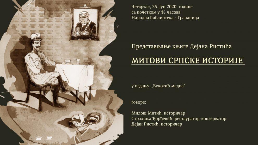 Dejan-Risti-predstavljanje-knjige-Mitovi-srpske-istorije-Gracanica