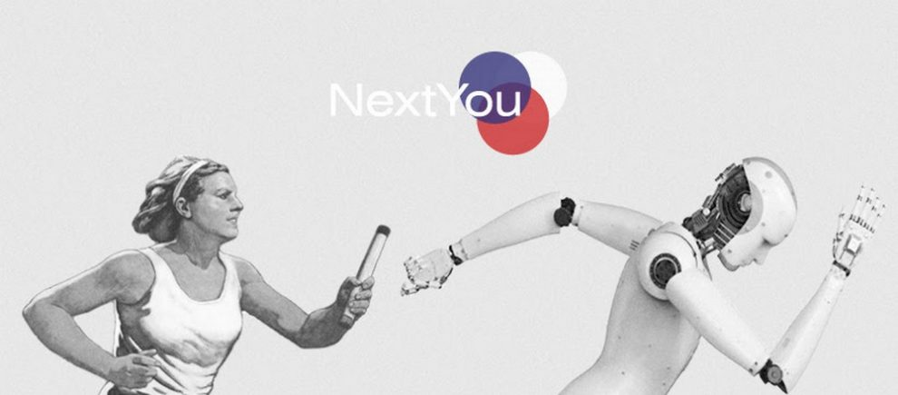 mediasfera-media-sfera-vodic-kroz-medijsku-industriju-portal-marketing-mediji--mediasfera-Muzej-Jugoslavije-stafeta-nove-generacije