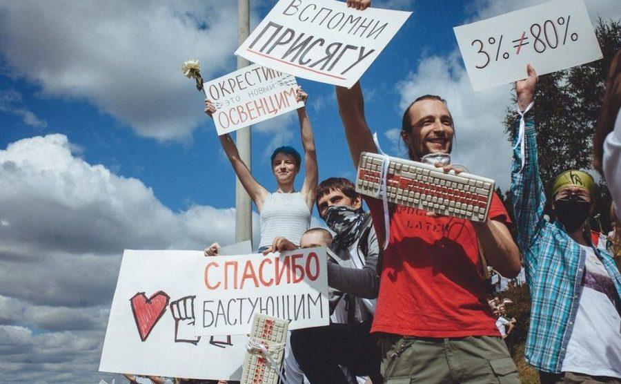 Belorusija-demonstracije-jpg