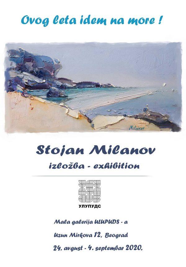 Stojan-Milanov-Ovog-leta-idem-na-more-.2jpg