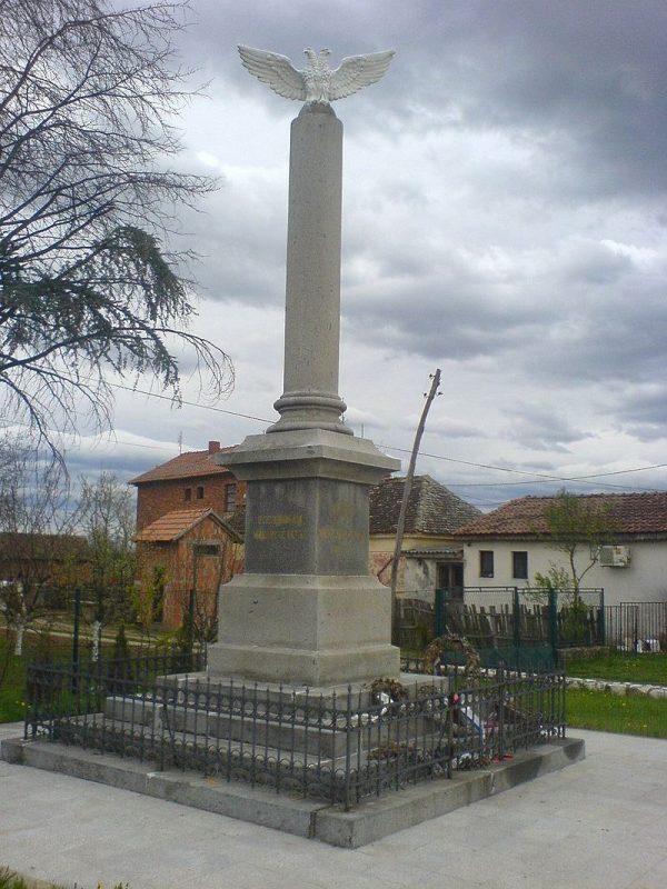 Spomenik-na-Misaru.jpg