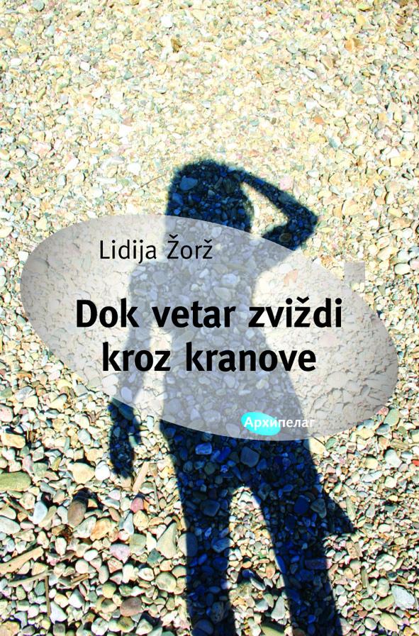 Lidija-Zorz-Dok-vetar-zvizdi-kroz-kranove.jpg