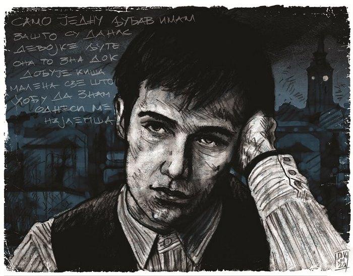 David Vartabedijan Vlada 46 x 32 cm 2020.jpg
