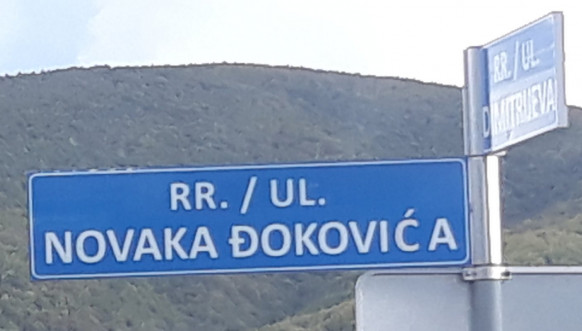 Klokot-ulica-novaka-djokovica-2jpg