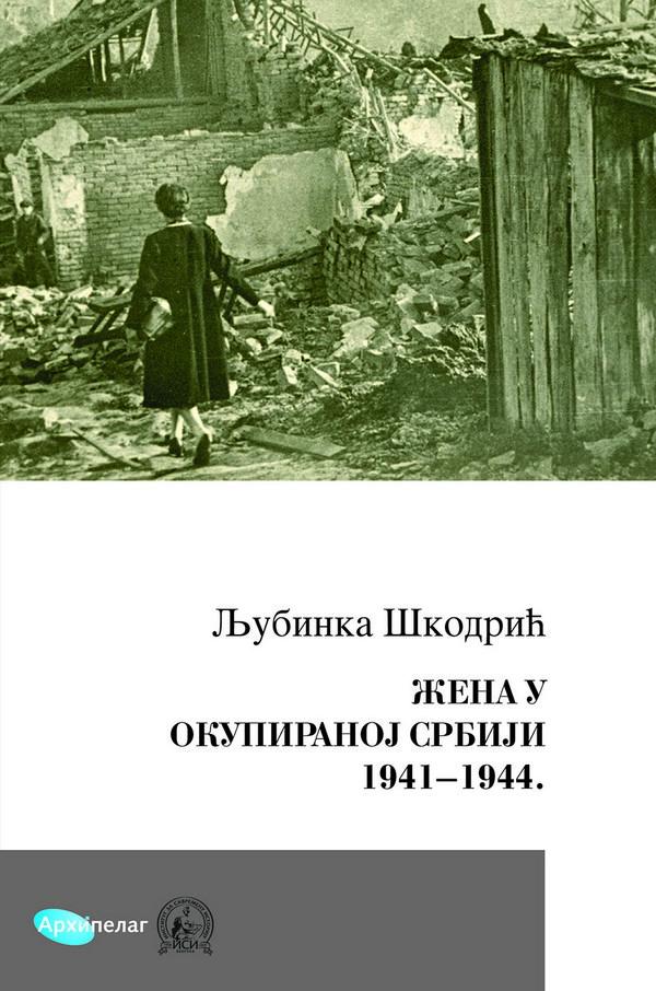 Ljubinka Skodric Zena u okupiranoj Srbiji