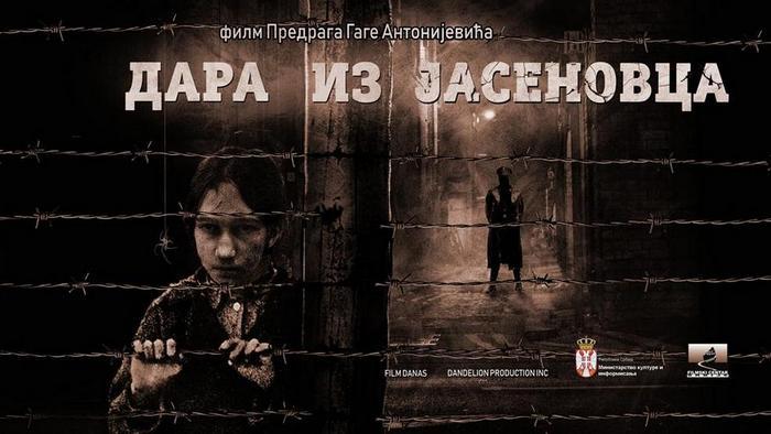 Dara-iz-Jasenovca-poster-jpg