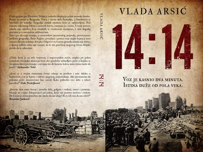 Vlada-Arsic-14-14-roman.jpg