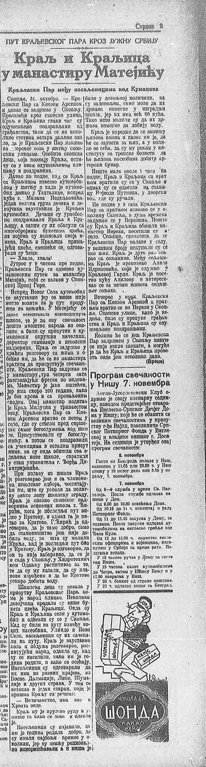Vreme-1.novembar-1926.godine-strana-3.-scaled.jpg