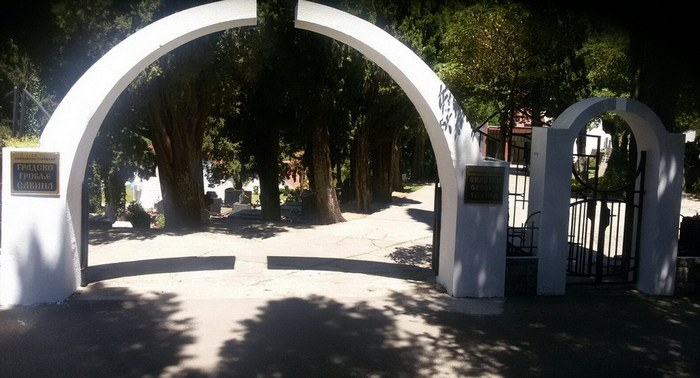 Skurin-Ksenija-Matovic-simatorij-na-pedencu-sugabejb-orade-i-futur-prosli-2.jpg
