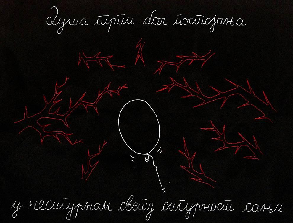 skart-NEprakticne-zeNE-Brigita-Medjo-2012-Kolekcija-Oktobarski-salon.jpg