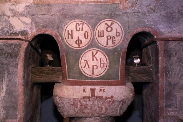 Gracanica-monogram-kralja-Milutina-foto-fondacija-Blago.jpg