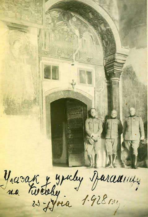 Srpski-vojnici-u-Gracanici.jpg