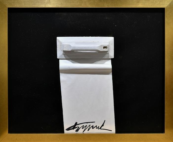 Stav-2019-kombinovana-tehnika-na-platnu-90x110-cm.jpg
