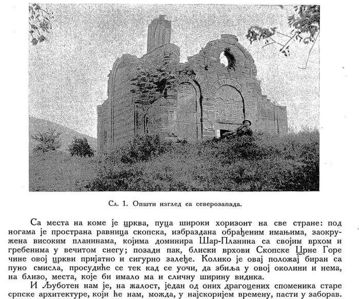 Deo teksta Zarka M. Tatica iz casopisa Glasnik Skopskog naucnog drustva