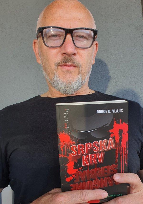 Djordje-Vlajic-Srpska-krv.jpg