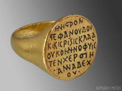 Prsten kraljevica Radoslava 1219-1220
